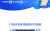 QQ/微信打开网站时提示用浏览器打开HTML源码