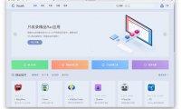 酷站推荐 免费的Mac软件下载站 MacWk – 为工作而生