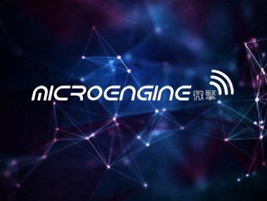 微擎商业版纯净去授权框架部署及小程序后端安装教程 无任何限制