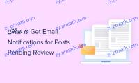 如何设置 WordPress 文章待审核邮件通知